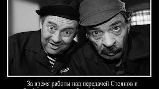 Сыновья отказались от отца Юрий Стоянов