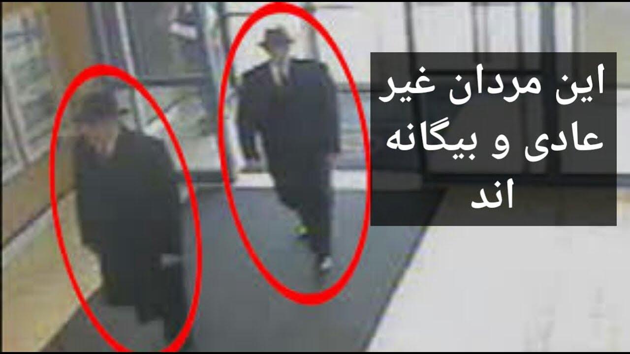 عکس آدم فضایی واقعی در ایران سایت عکس