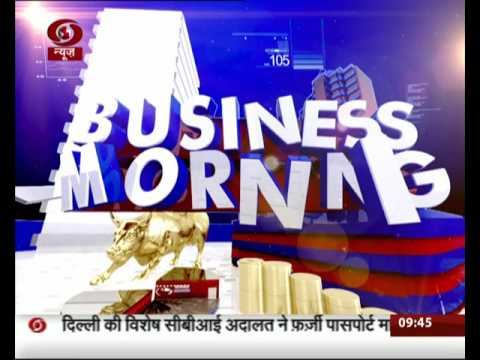 Economy Today : Discussion on Sovereign Gold Bond Series