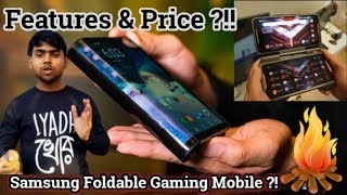 Samsung Foldable Gaming Smartphones ?! ➡  What To Expect ??