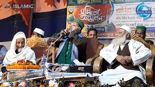 Download Video Maulana Oli Ullah Asheki New Bangla Waz 2018 MP3 3GP MP4