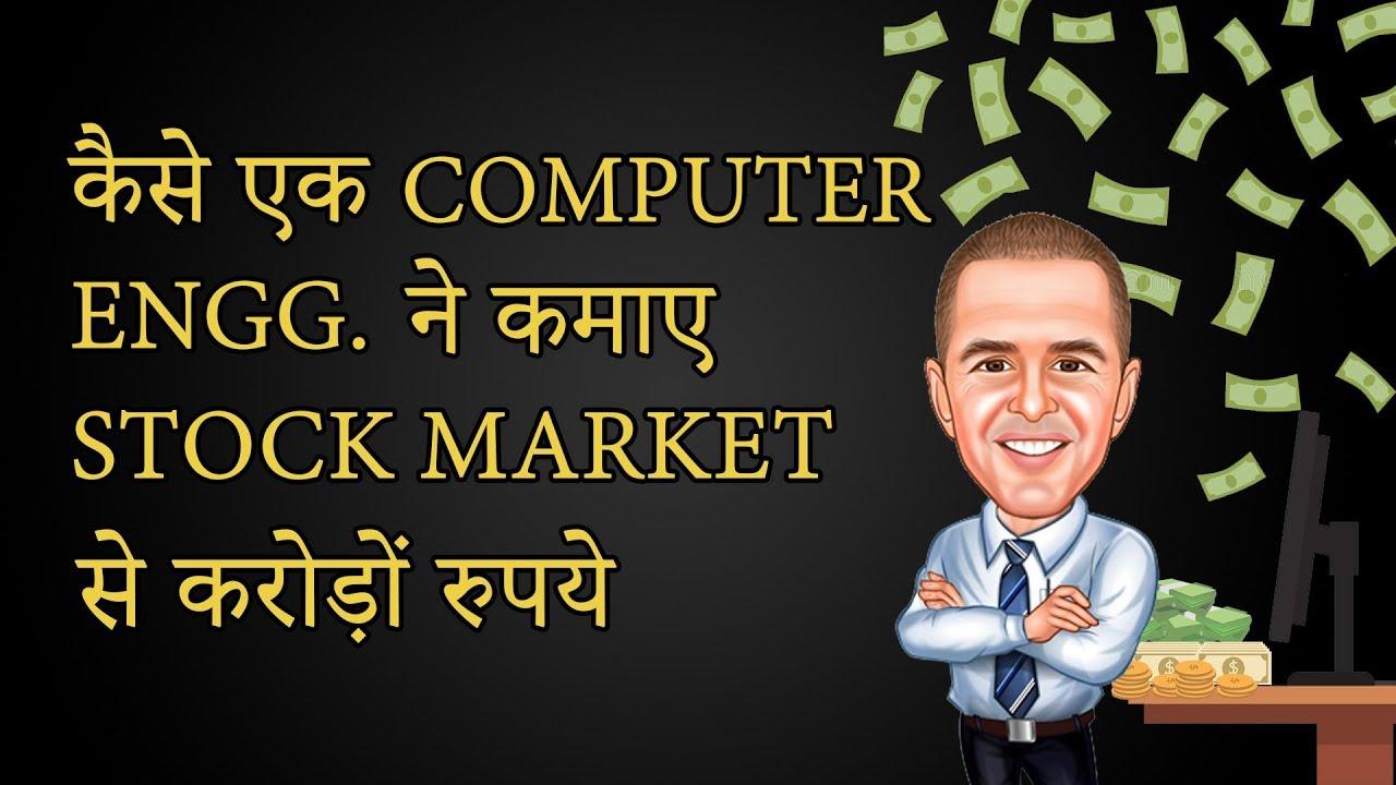 Mohnish Pabrai Success story   Stock market investor   Hindi