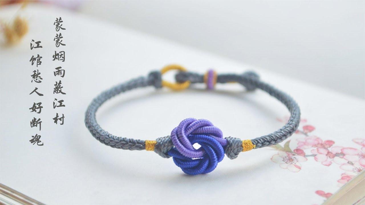 手工编绳,编一条漂亮的曼陀罗手绳