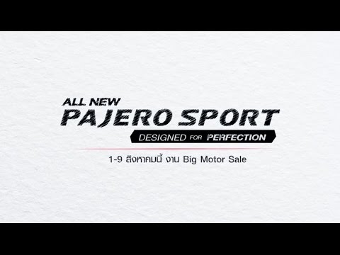 All New Pajero Sport : Designed For Perfection (Robot