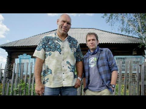 Bigfoot Files S01 E03 The 'Almasty' 720p HDTV