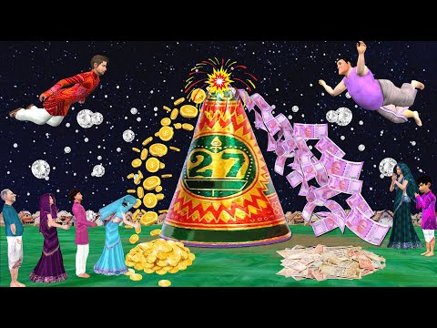 विशाल दिवाली पटाका Giant Diwali Pataka Funny Comedy Video हिंदी कहानिय  Hindi Kahaniya  Comedy Video