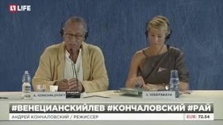 Фильм Кончаловского получил в Венеции серебряного льва