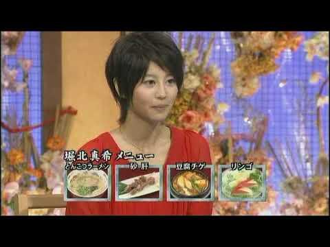 20070628 食わず嫌い 堀北真希VS玉山鉄二