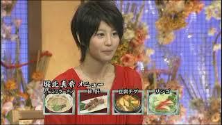 20070628 食わず嫌い 堀北真希VS玉山鉄二 堀北真希 検索動画 11