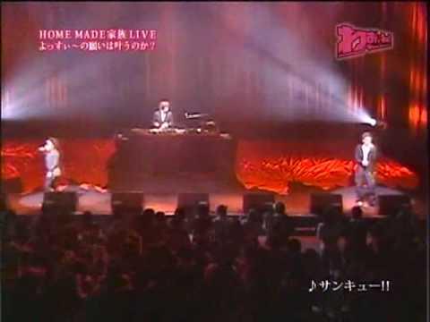 HOME MADE KAZOKU Promo Heartful Tour 2008 ~Thank You !!~ Waon 23 04 20081