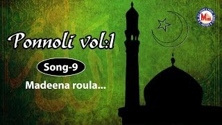Madeena roula - Ponnoli (Vol-1)