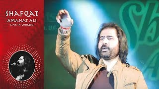 Gambar cover Tere Naina - Shafqat Amanat Ali Live at Phoenix Mall Bangalore 22nd November, 2014