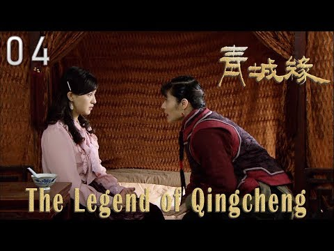 [Chinese Drama] The Legend Of Qingcheng 04 Indo Sub | 2019 TV Series, History Romance 1080P