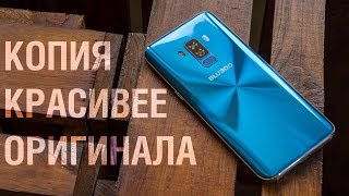 Что умеет Galaxy S8 за 150$ из Китая? Обзор Bluboo S8 от FERUMM.COM