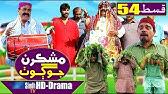 Mashkiran Jo Goth EP 52 | Sindh TV Soap Serial | HD 1080p