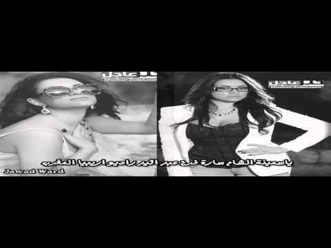 Sara Farah - Radio Arabia (2) / سارة فرح - الأماكن - راديو اريبيا