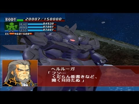 Super Robot Taisen GC -  Final Fight Part 2