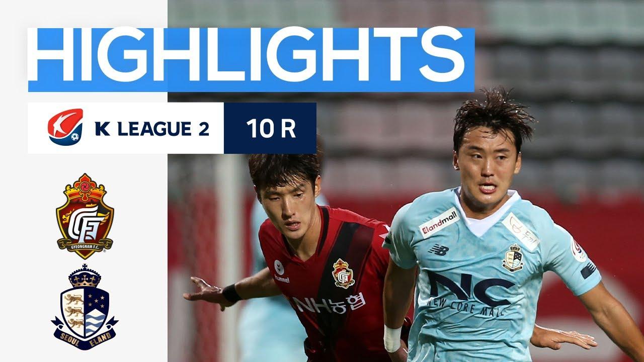 [하나원큐 K리그2] 10R 경남 vs 서울E 하이라이트 | Gyeongnam vs SeoulE Highlights (20.07.11)