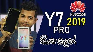 Huawei Y7 Pro (2019) Full Review - සිංහලෙන්