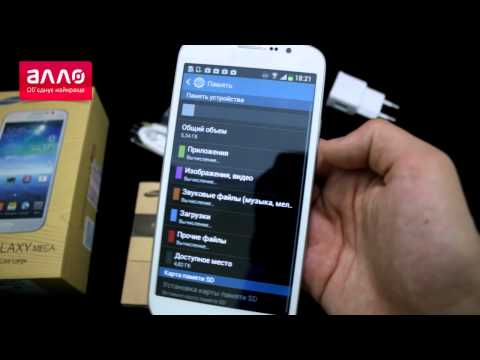 Samsung Galaxy Mega 5 8 Duos I9152