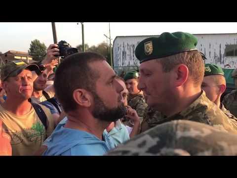 Пограничник заткнув бидло гімном України