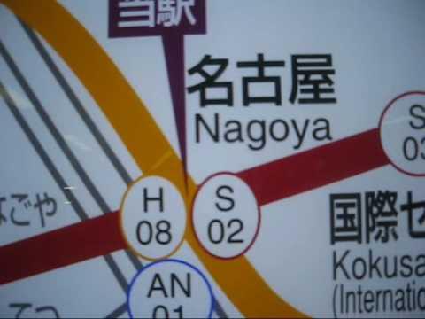 Nagoya Sightseeing Guide 1/2 ~ DJ Hato's radio show!!#6