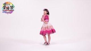 『愛踊祭~あいどるまつり~』(http://idolmatsuri.jp/) 全国のアイド...