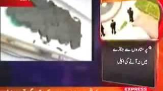 Pakistani Muslims doing JEHAD against Kalima Shahada - Pakistan TV show