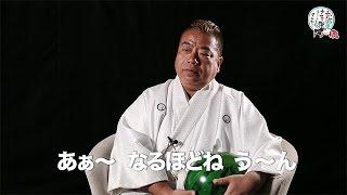 出川哲朗ゴールデン初冠スペシャル企画!笑って充電リアルガチ経済解説...