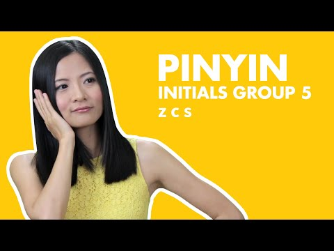 Learn Chinese Pinyin Practice Chinese Pinyin Lesson 05 |  Pinyin Initials Z C S