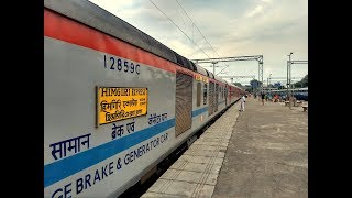 Howrah - Jammu Tawi Himgiri Superfast Express at jaunpur City | Indian Travel Point