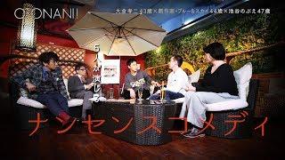 せいこうユースケトーク オトナに!:TOKYO MXにて毎週水曜日19:58〜放...