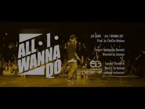 박재범 Jay Park - All I Wanna Do (UNOFFICIAL MV) / AOMG US TOUR bts