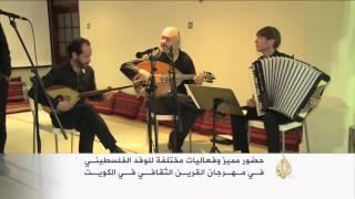 فعاليات مختلفة للوفد الفلسطيني بمهرجان القرين بالكويت