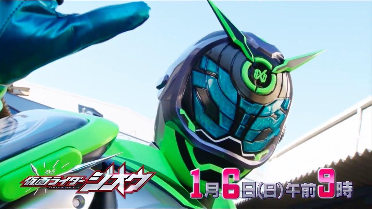 Kamen Rider Zi-O- Episode 17 PREVIEW (English Subs)