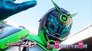 vuclip Kamen Rider Zi-O- Episode 17 PREVIEW (English Subs)