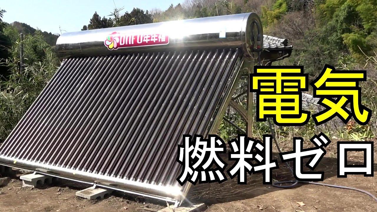 太陽の力で400Lの水沸騰★#11基地を制作せよ
