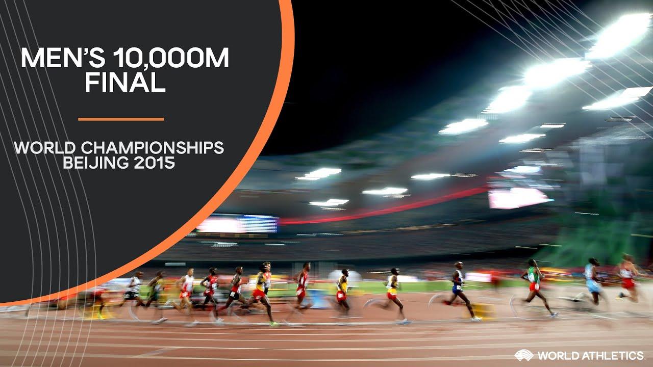 Men's 10,000m Final | World Athletics Championships Beijing 2015