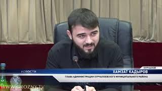 Хамзат Кадыров встретился с правоохранителями Курчалоевского района