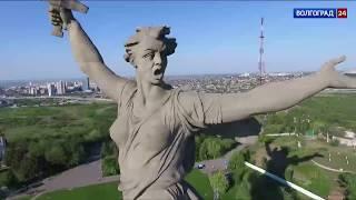 В Волгограде обсудили готовность гостиниц к ЧМ-2018