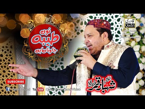 Sehra - Taiba nu jawna a by Shahbaz Qamar Fareedi