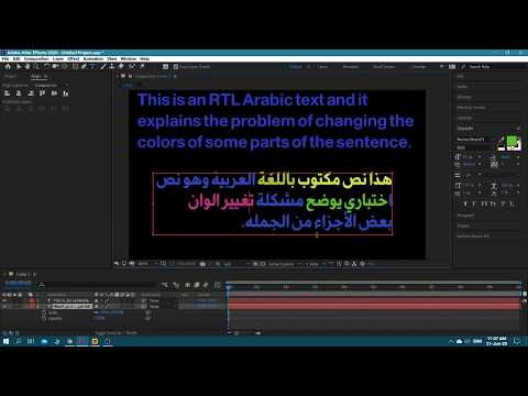 After Effect - Problem with coloring text.