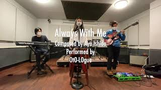 Always With Me_demo