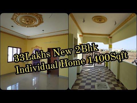 New 2Bhk Individual Home @ Chennai 1400Sqft In Tamil/ Tamil Illam