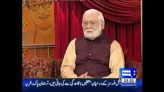 Hasb e Haal - 26 December 2015   Azizi as Narendra Modi
