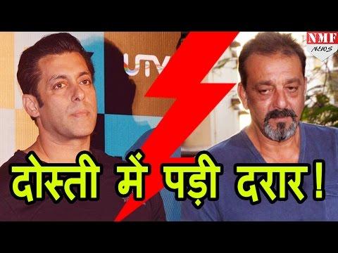 Ranbir ये तुने क्या किया... Sanjay – Salman की तोड़ दी दोस्ती ?
