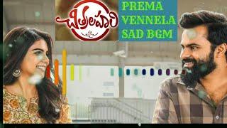 Chitralahari prema vennela sad bgm | Chitralahari bgms | Telugu movie ringtones | Telugu movie bgms