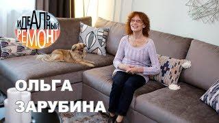 Olga mukammal ta'mirlash GK yilda