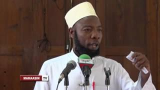 Sheikh Hamza Rajab - Umuhimu wa Sadaka