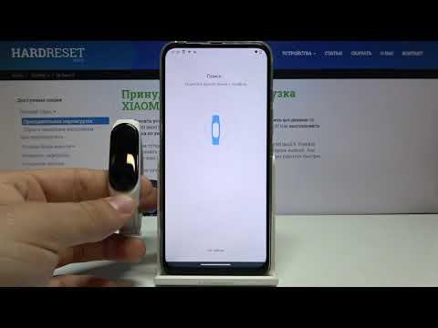 Первоначальная настройка на Xiaomi Mi Band 5 — Подключение браслета
